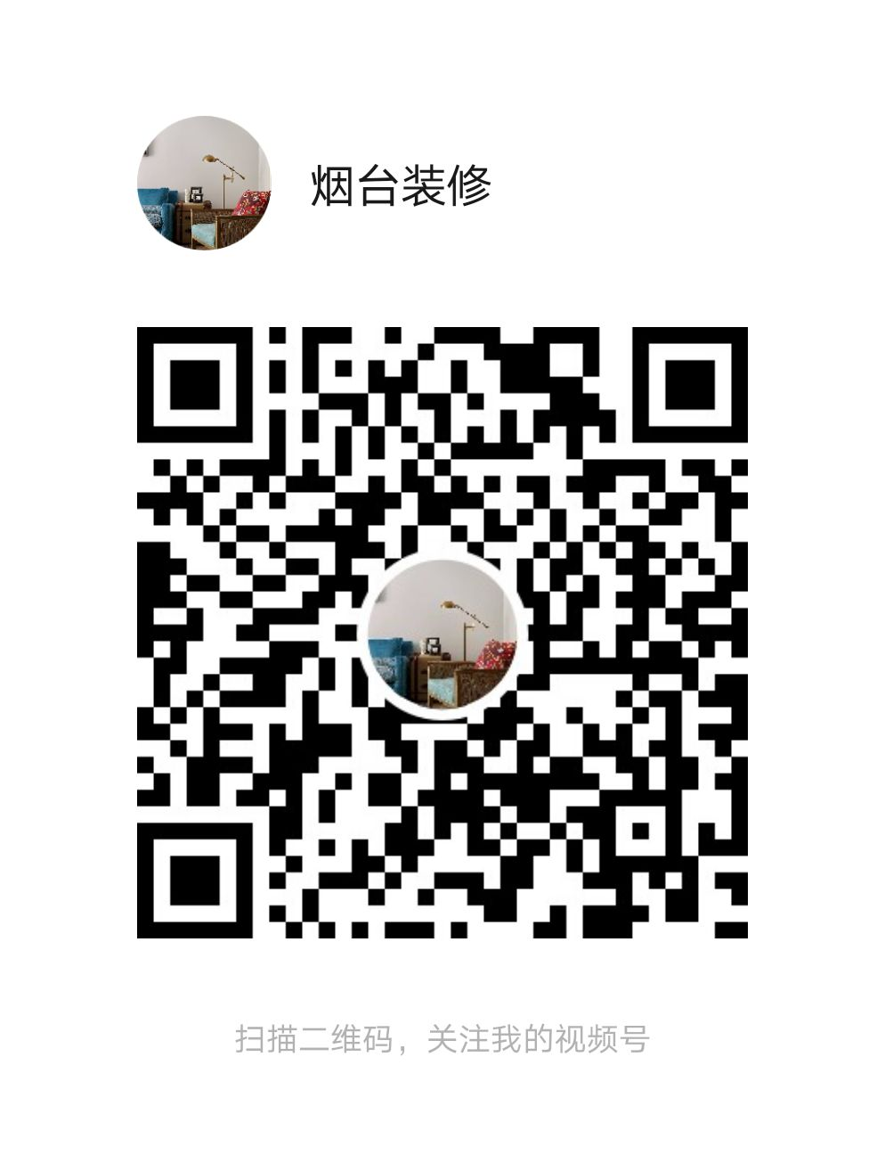 微信图片_20200312220208.jpg